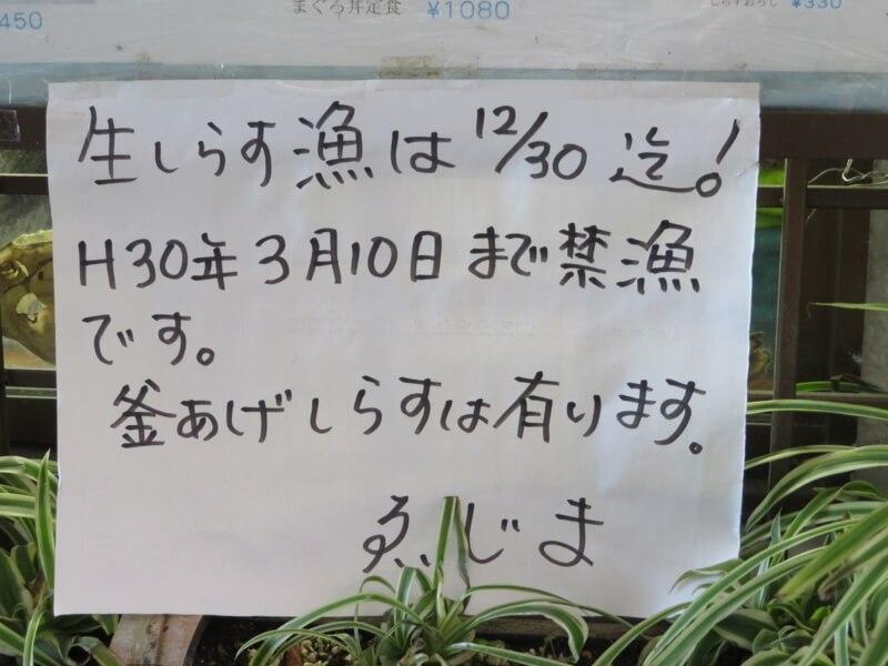 f:id:kataseumi:20190320211859j:plain