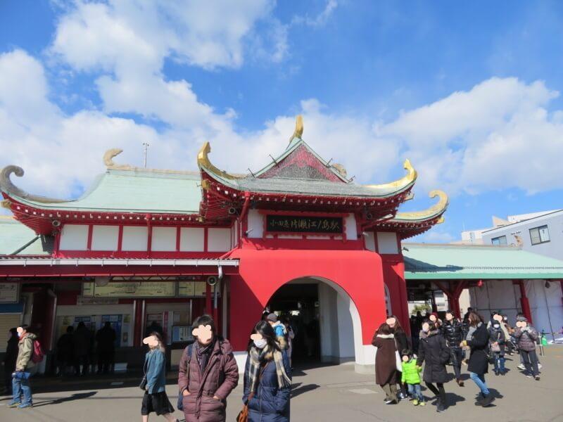 江ノ島駅写真