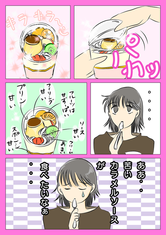 f:id:kataseumi:20190320220852p:plain