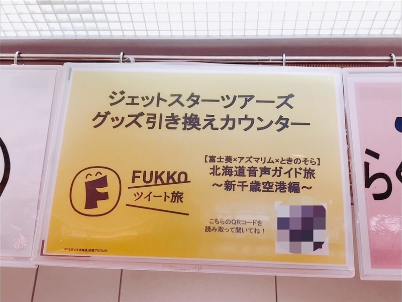 f:id:kataseumi:20190321005409j:plain