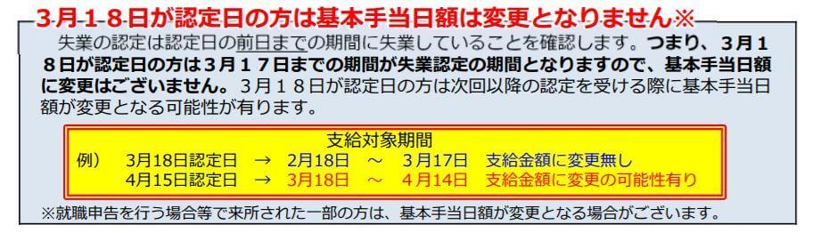 f:id:kataseumi:20190321014007j:plain