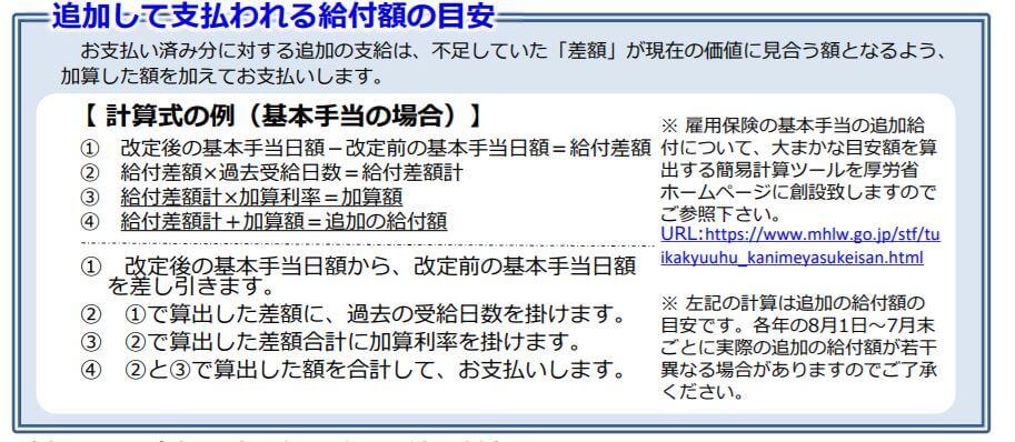 f:id:kataseumi:20190321015851j:plain