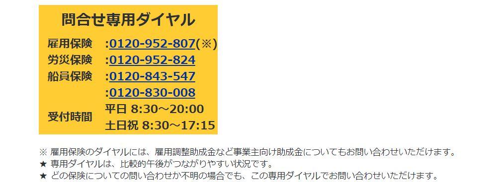 f:id:kataseumi:20190321020936j:plain