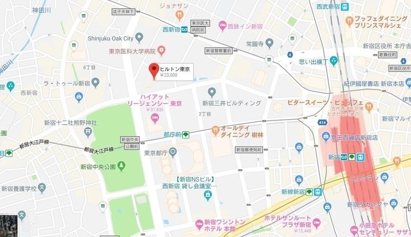 f:id:kataseumi:20190321035812j:plain