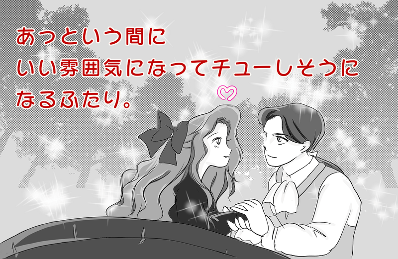 f:id:kataseumi:20190321173637p:plain