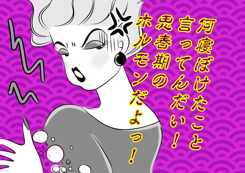 f:id:kataseumi:20190321173643p:plain