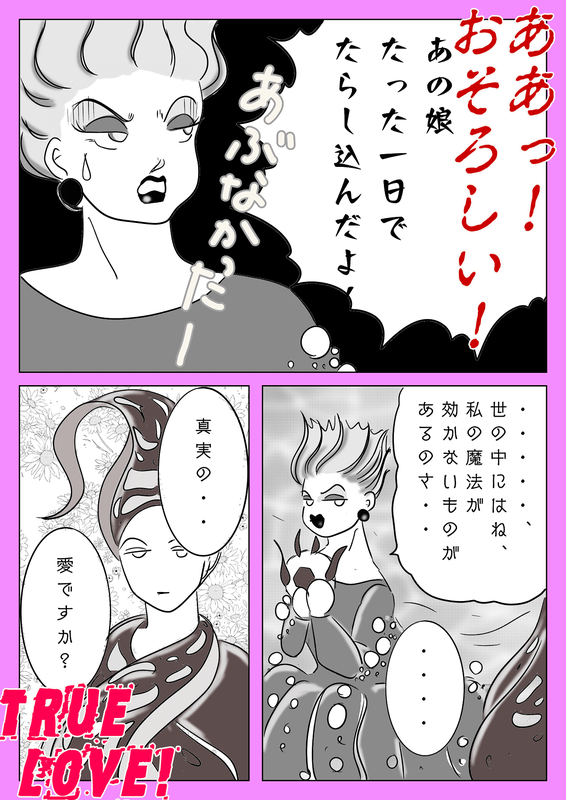 f:id:kataseumi:20190321173649p:plain