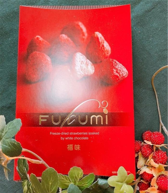 f:id:kataseumi:20190321210527j:plain