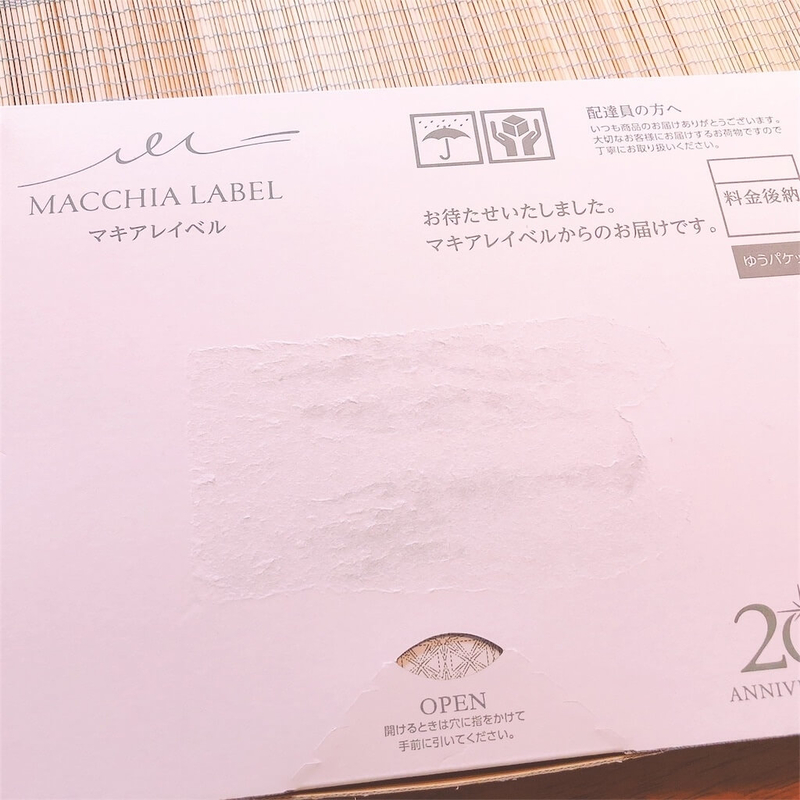 f:id:kataseumi:20190322185343j:plain