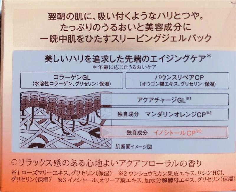 f:id:kataseumi:20190322190026j:plain