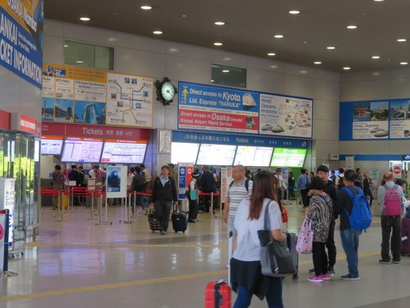 関西国際空港駅写真