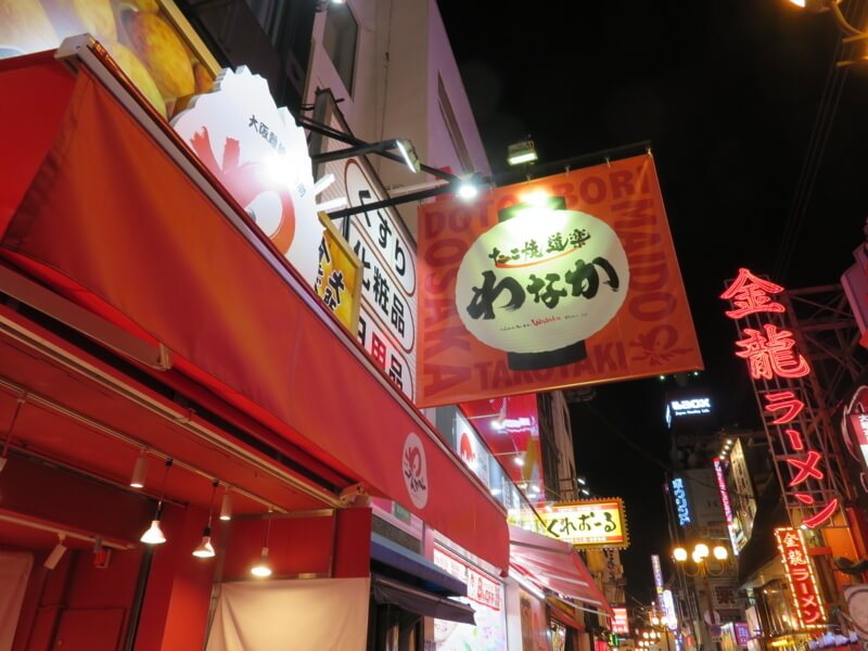 f:id:kataseumi:20190324132129j:plain