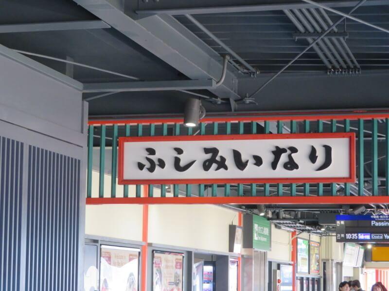 f:id:kataseumi:20190324135537j:plain