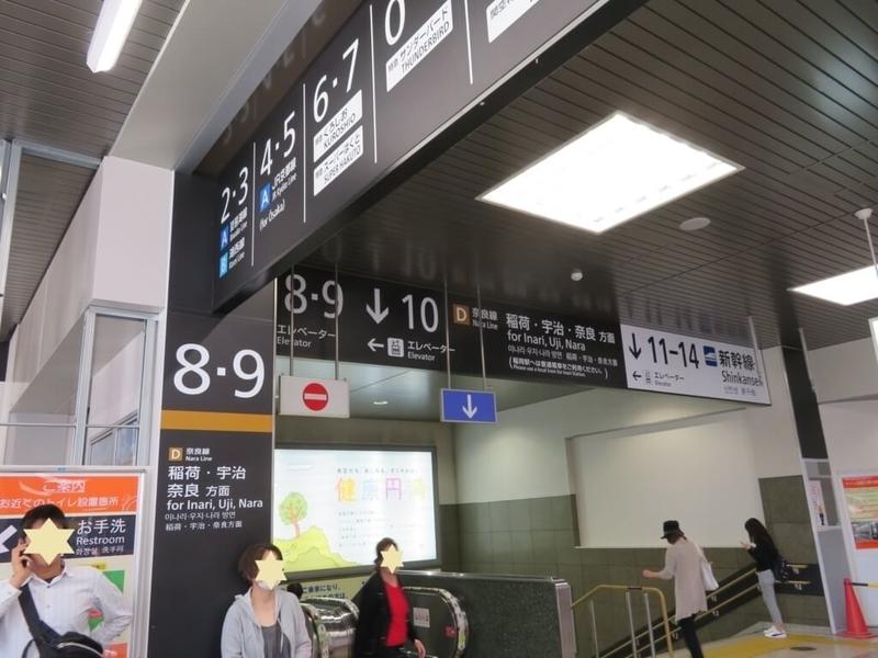 f:id:kataseumi:20190324135557j:plain