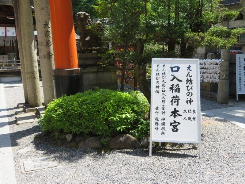 f:id:kataseumi:20190324143239j:plain