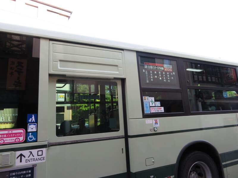 f:id:kataseumi:20190324151439j:plain
