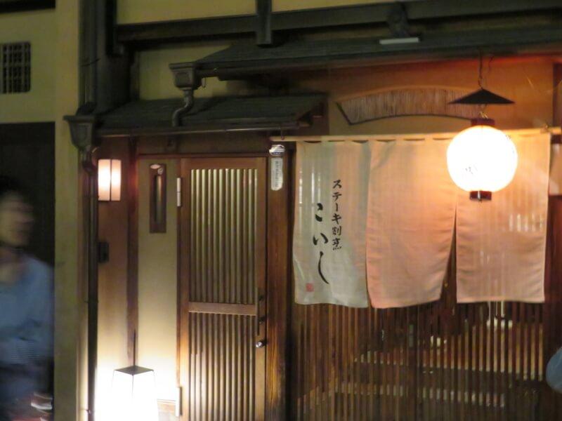 f:id:kataseumi:20190324151505j:plain