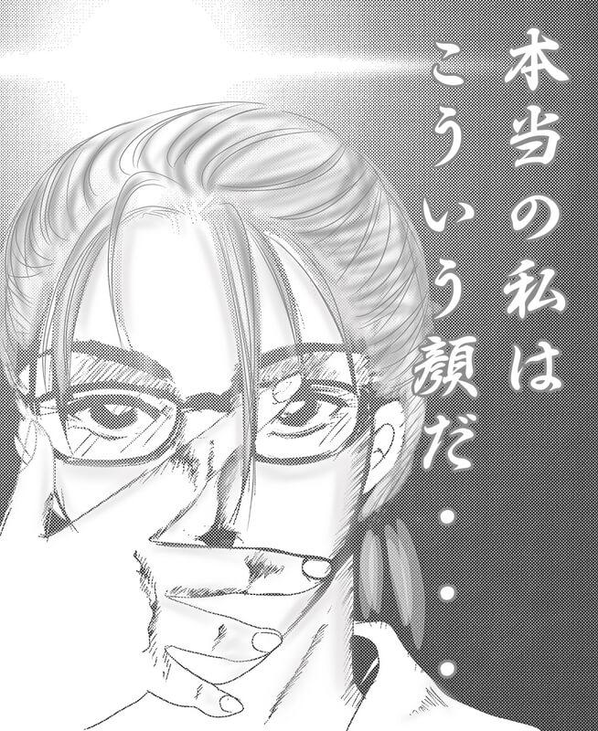 f:id:kataseumi:20190325185514j:plain