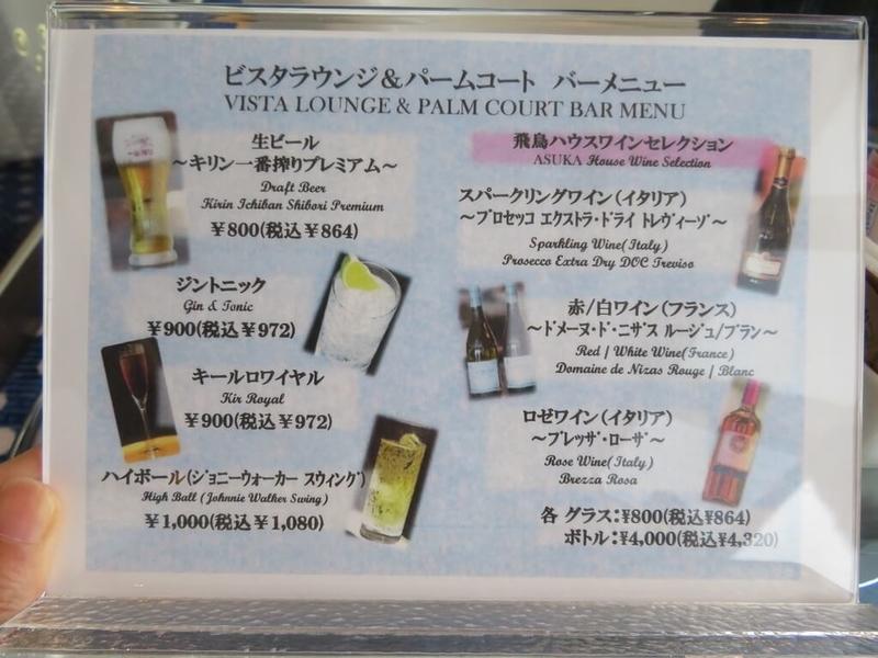 f:id:kataseumi:20190326190012j:plain