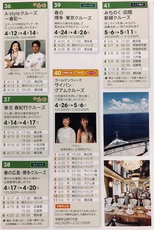 f:id:kataseumi:20190326193528j:plain