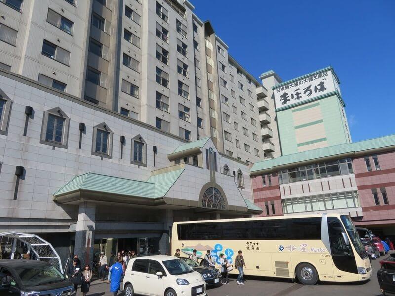 f:id:kataseumi:20190328204050j:plain