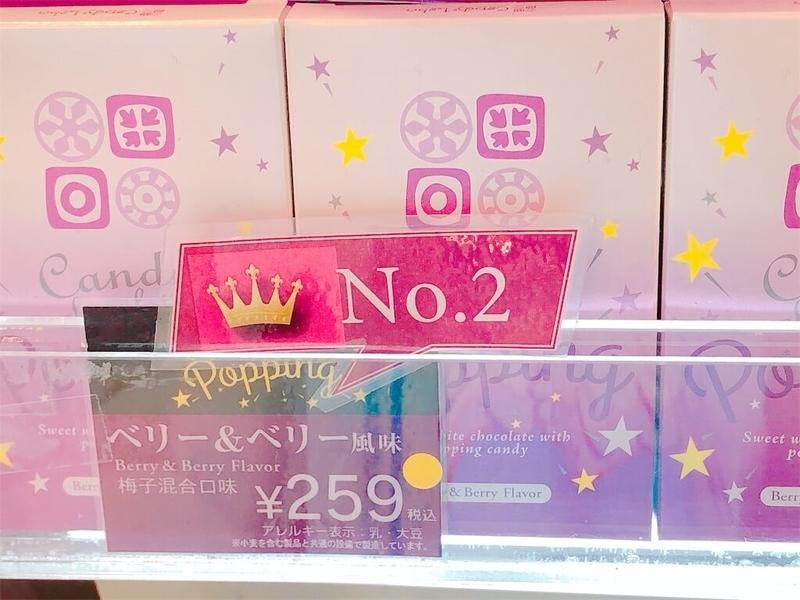 f:id:kataseumi:20190401235845j:plain