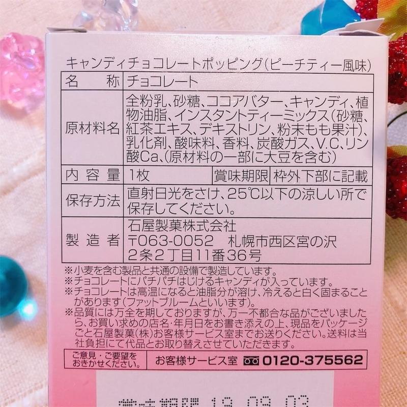 f:id:kataseumi:20190401235849j:plain