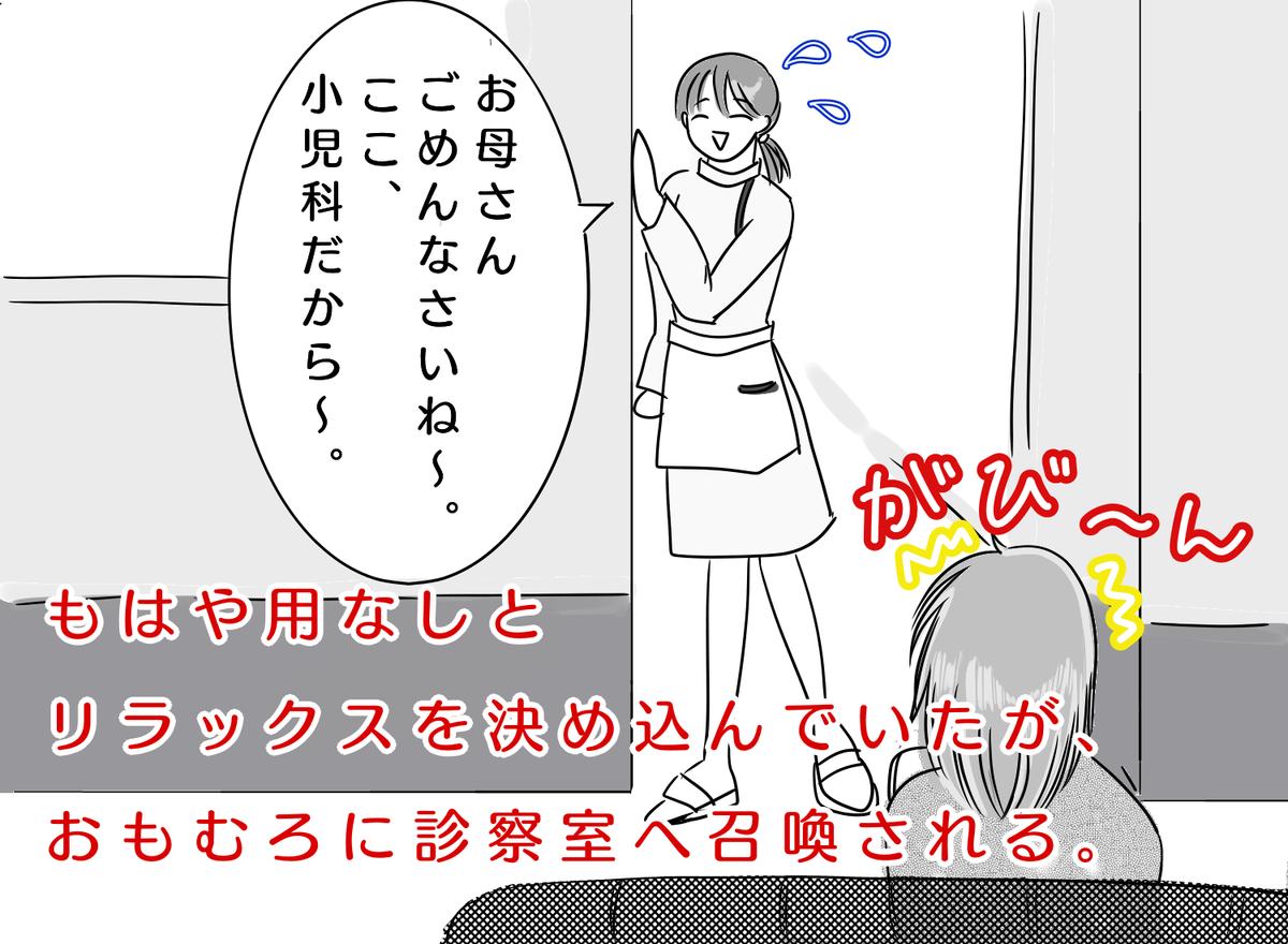 f:id:kataseumi:20190407173530p:plain