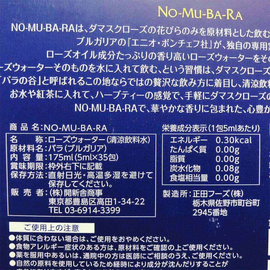 f:id:kataseumi:20190417213034j:plain