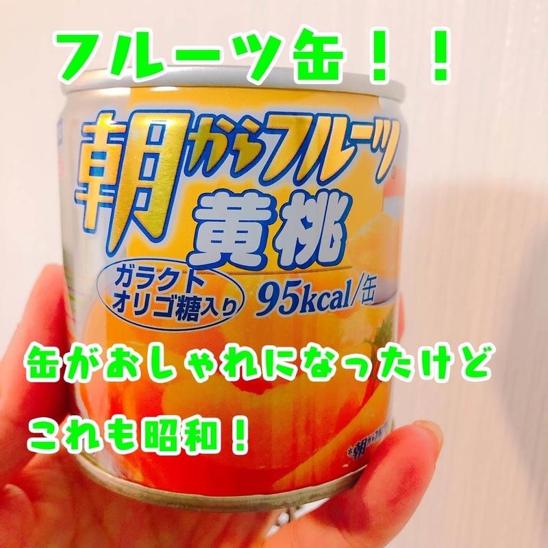 f:id:kataseumi:20190418175053j:plain