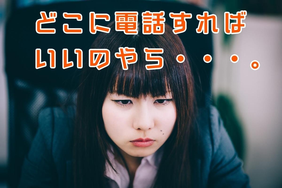 f:id:kataseumi:20190424202939j:plain