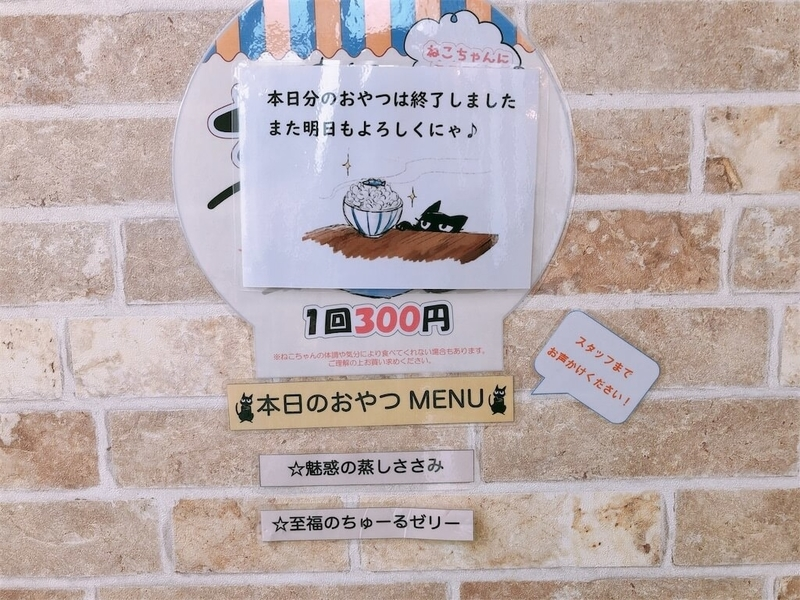f:id:kataseumi:20190501235032j:plain