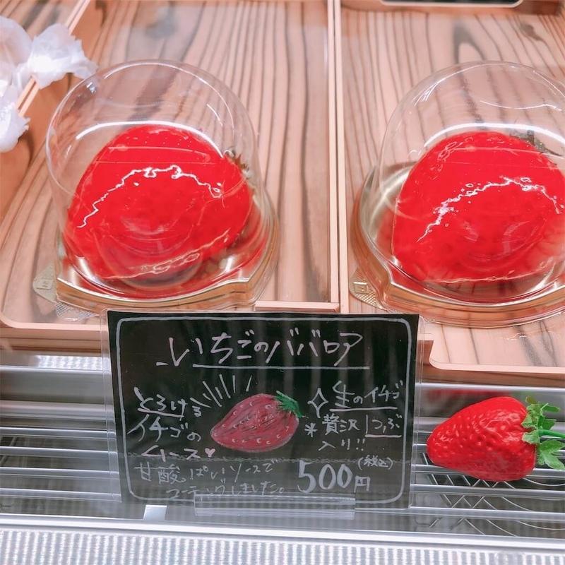 f:id:kataseumi:20190502221026j:plain