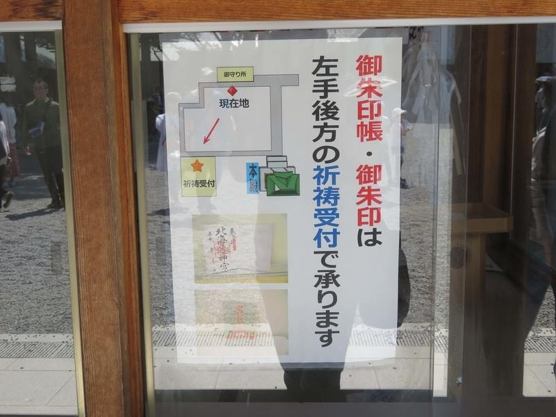 f:id:kataseumi:20190506000113j:plain