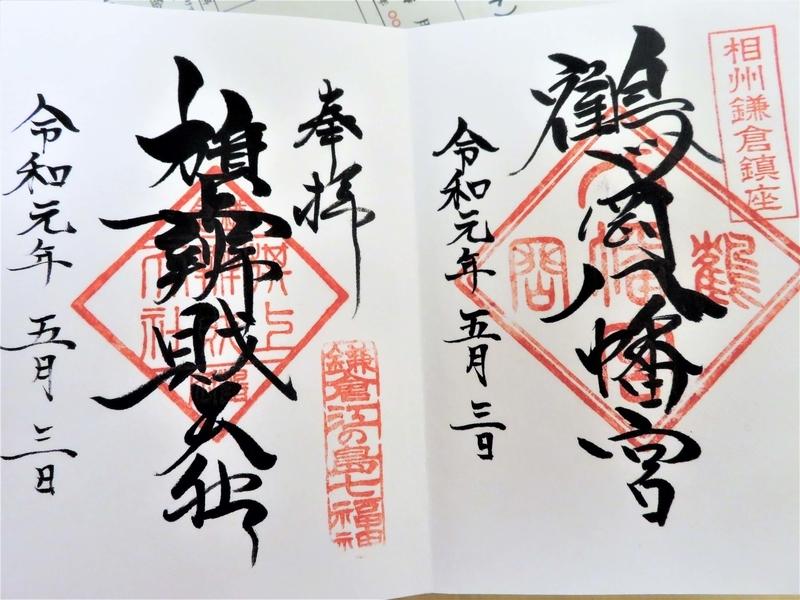 f:id:kataseumi:20190506000118j:plain