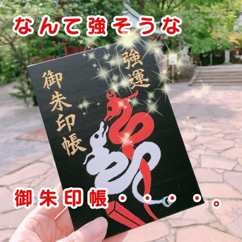 f:id:kataseumi:20190506000121j:plain