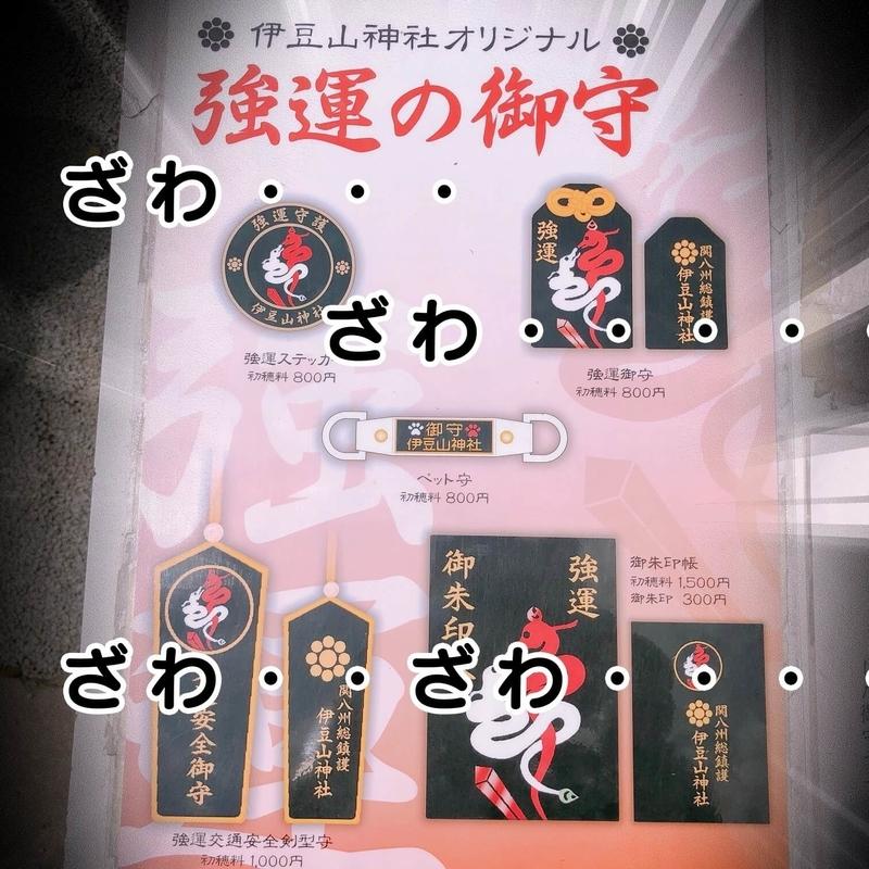 f:id:kataseumi:20190506000122j:plain