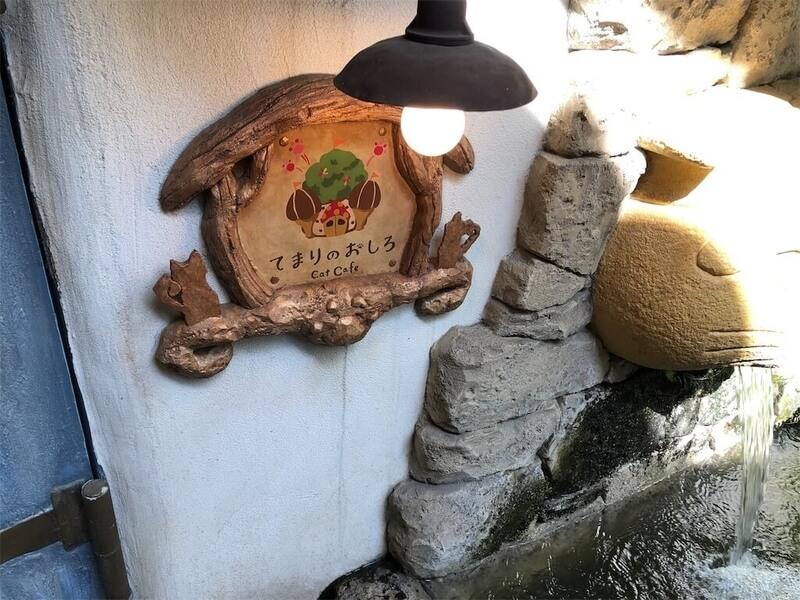 てまりのお城入り口写真
