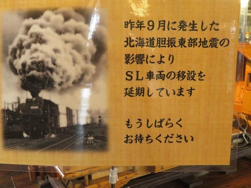 f:id:kataseumi:20190511220026j:plain