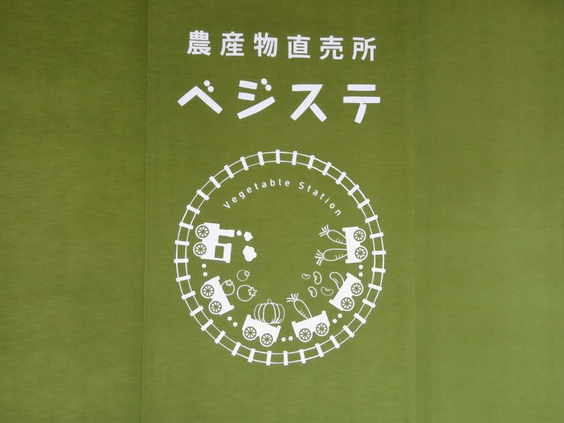 f:id:kataseumi:20190511220045j:plain