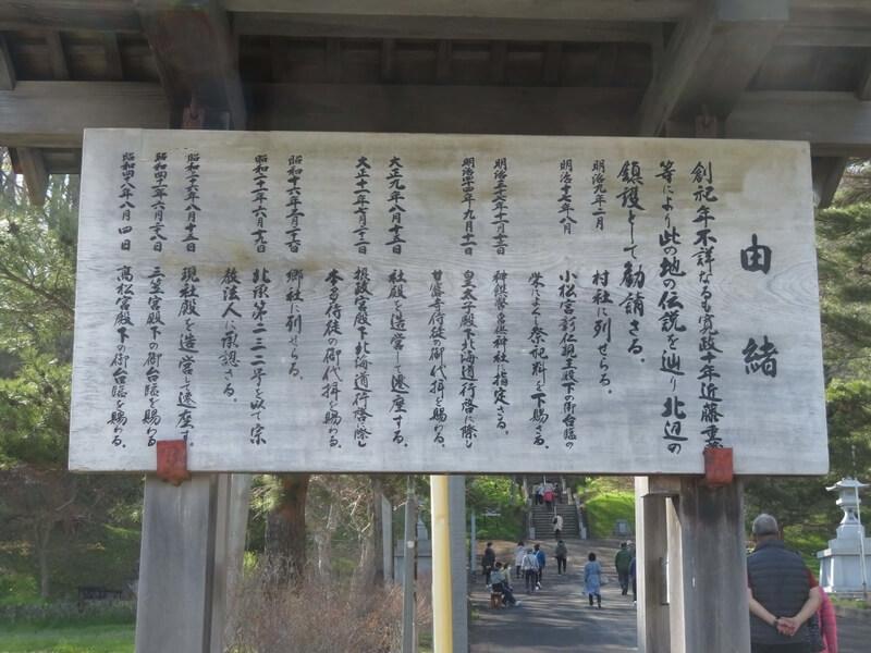 f:id:kataseumi:20190513001807j:plain