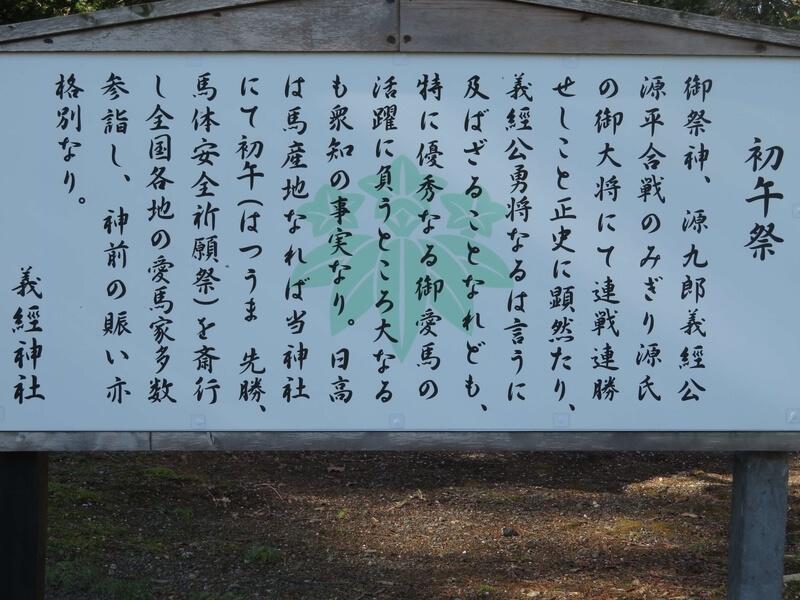 f:id:kataseumi:20190513001818j:plain