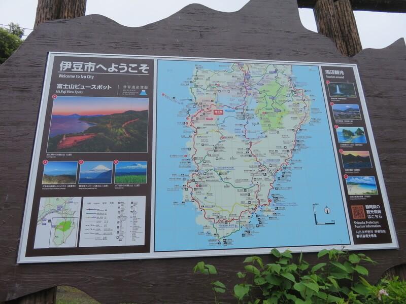 f:id:kataseumi:20190513001836j:plain