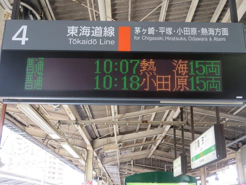 f:id:kataseumi:20190513001907j:plain