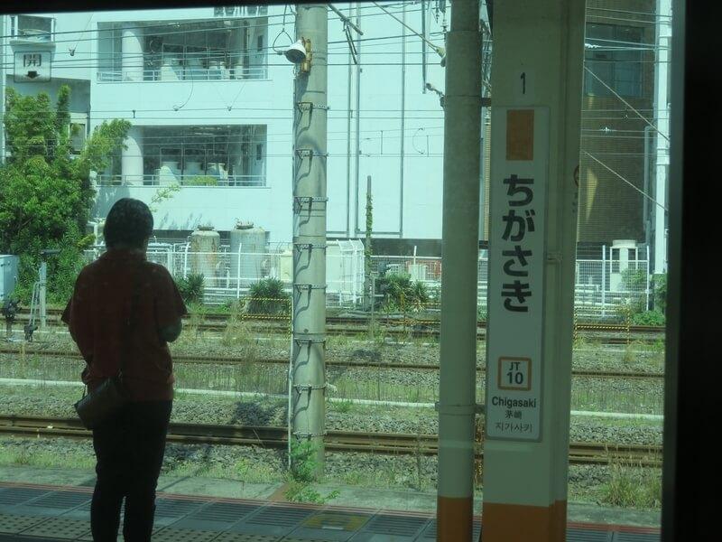 f:id:kataseumi:20190513001909j:plain