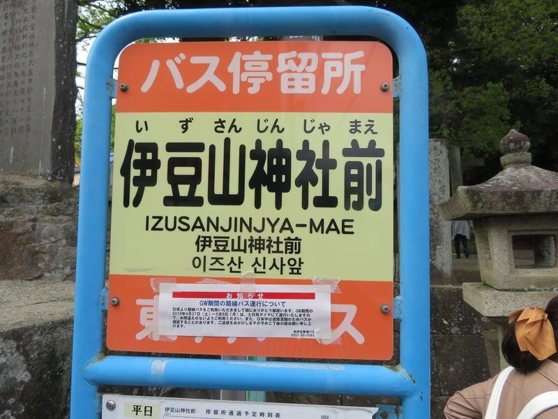 f:id:kataseumi:20190513001948j:plain