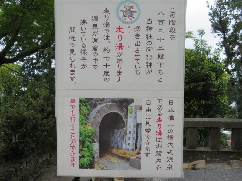 f:id:kataseumi:20190513001958j:plain