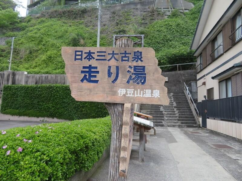 f:id:kataseumi:20190513002040j:plain