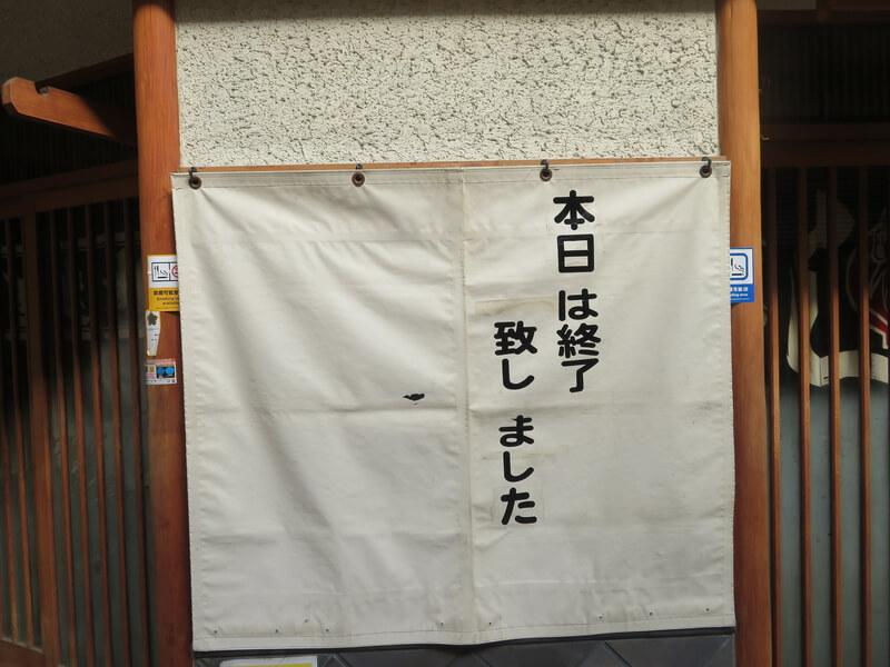 f:id:kataseumi:20190513002058j:plain