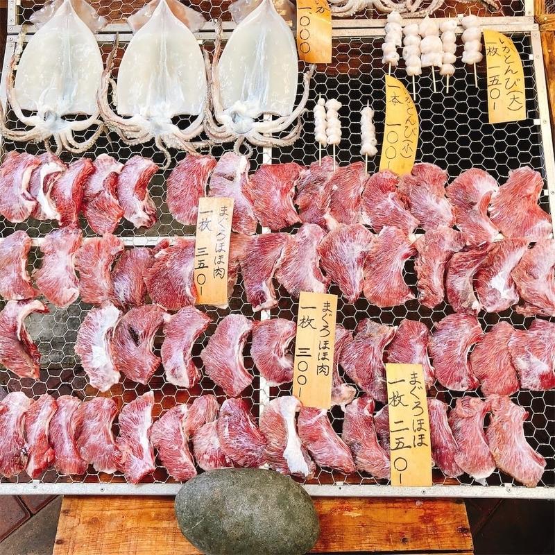 マグロほほ肉の干物の写真